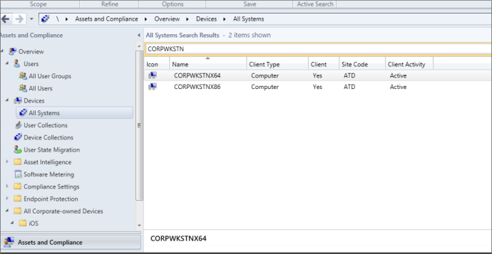 sccm_workstation_selection